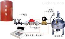 广州迪川仪器仪表DLPL定量自动控制系统