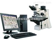 铸造生铁金相分析仪,灰铁金相组织分析仪
