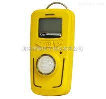 济南恒耀单一有害气体便携式气体检测仪