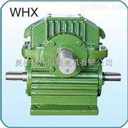 WHC WHX WHS250圆弧齿圆柱蜗轮蜗杆减速机