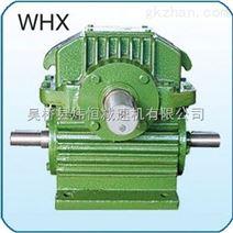 WHX圆弧齿圆柱蜗杆减速机
