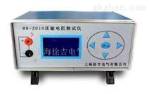 HR-2010压敏电阻测试仪