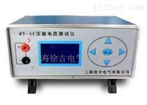 HG2516A压敏电阻测试仪