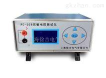 FC-2GB压敏电阻测试仪厂家