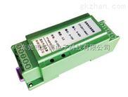 0-5A四川成都CP-DI电量直流电流变送器厂家价格销售