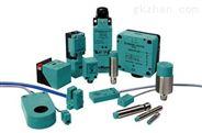 IFM  安全繼電器     AC002S