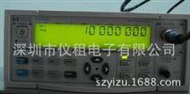 供应二手Agilent 53151A微波计数器HP53151A
