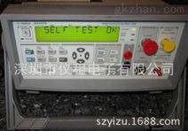 供应二手Agilent 53147A微波计数器HP53147A