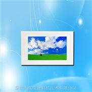 PPC-DL010D-计算机嵌入式专业