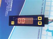 FS-MF系列微小气体流量计