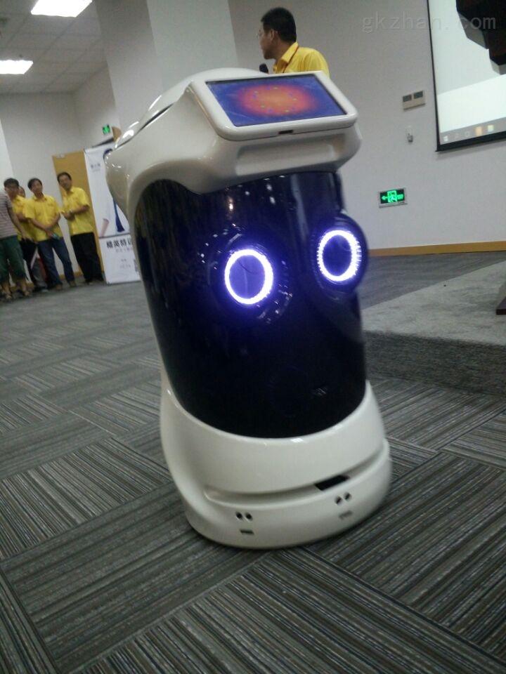 智能展示机器人,公共服务机器人