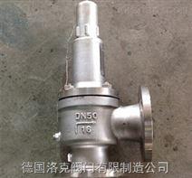 进口不锈钢高压安全阀