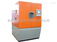 HYLA-504A-高低温/低气压试验箱