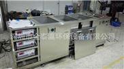 五金精密零件清洗机-精密零件超声波清洗机-广州精密零件清洗机