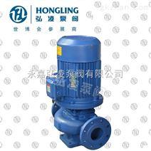 ISG-20-110立式离心泵