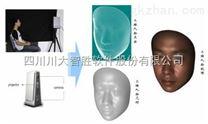 三维人脸采集仪(通用型)