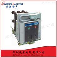通用电气供应VS1-12/2000-31.5店长推荐原装正品空开断路器