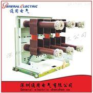通用电气供应VS1-12/1600-31.5质量保证原装正品空开断路器