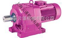 原装YILMAZ齿轮箱,YILMAZ齿轮传动机构上海办