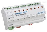 A1-MLC-1344继电器控制模块价格
