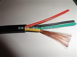 CKVV/DA,CKJV/DA,CKXV船用控制电缆生产商