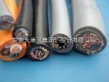 CVV/DV CVV80/DA安徽天康集团船用电力电缆生产厂家供应商