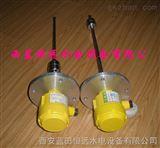 法兰连接DJX-4/500电极式液位信号器(XAHY)