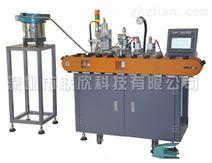 自动焊锡机生产厂家那个zui好