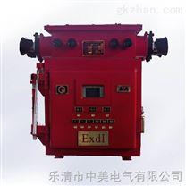 BXB-400~1200/3300(1140、660)Y矿用隔爆型移动变电站用低压保护箱