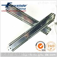 foxslide工业三节滚珠51宽冷轧钢重型抽屉滑轨