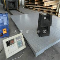 SCS-3T3吨电子地磅配XK3190-A9带打印显示器