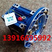 NMRW090-优质NMRW050
