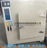 8401-4A远红外高温干燥箱价格实惠
