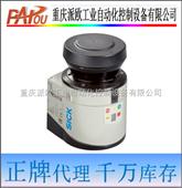 施克 传感器SICK WT9-2N130