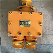 400A、3通矿用低压接线盒