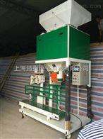 ZH塑料粒子称重包装机