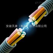 ZR-KJFNS电缆报价 阻燃控制电缆生产厂家 报价