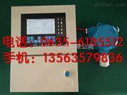 HD-700-800-冠县华达液氨气体报警器