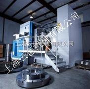 美国大型C-B螺旋齿轮中国代理商
