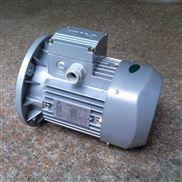 BMD6322-紫光刹车马达