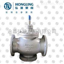 YGa43H-15高灵敏度蒸汽减压阀