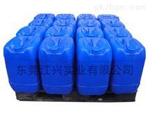 供应水性硬化剂 红木油漆固化剂JX-515