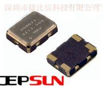 手机晶振频率为12mhz 泰艺压控晶振厂家现货