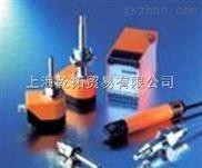 O5K500易福门光电传感器产品特征