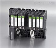 Cube20S现场总线系统