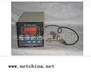 纯水电导仪 型号:N7AY-DDS-908