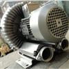 2QB720-SHH26深水曝氣高壓鼓風機