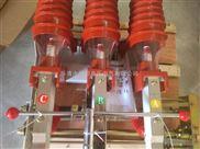 FKN12-12D压气式负荷开关