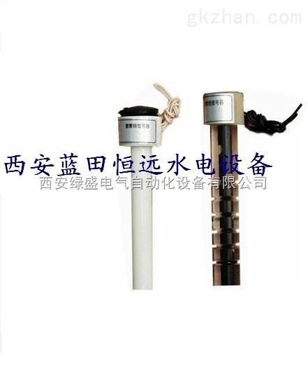 仪器/专供弯曲连杆信号器