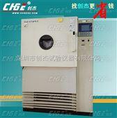 二手高低温试验箱,MC-710AGP小型低温槽转让